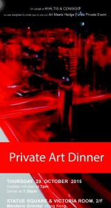 Private Art Dinner